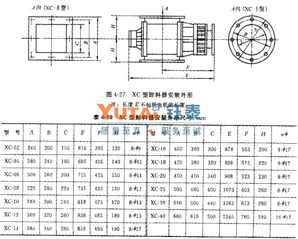 电路 电路图 电子 原理图 594_476